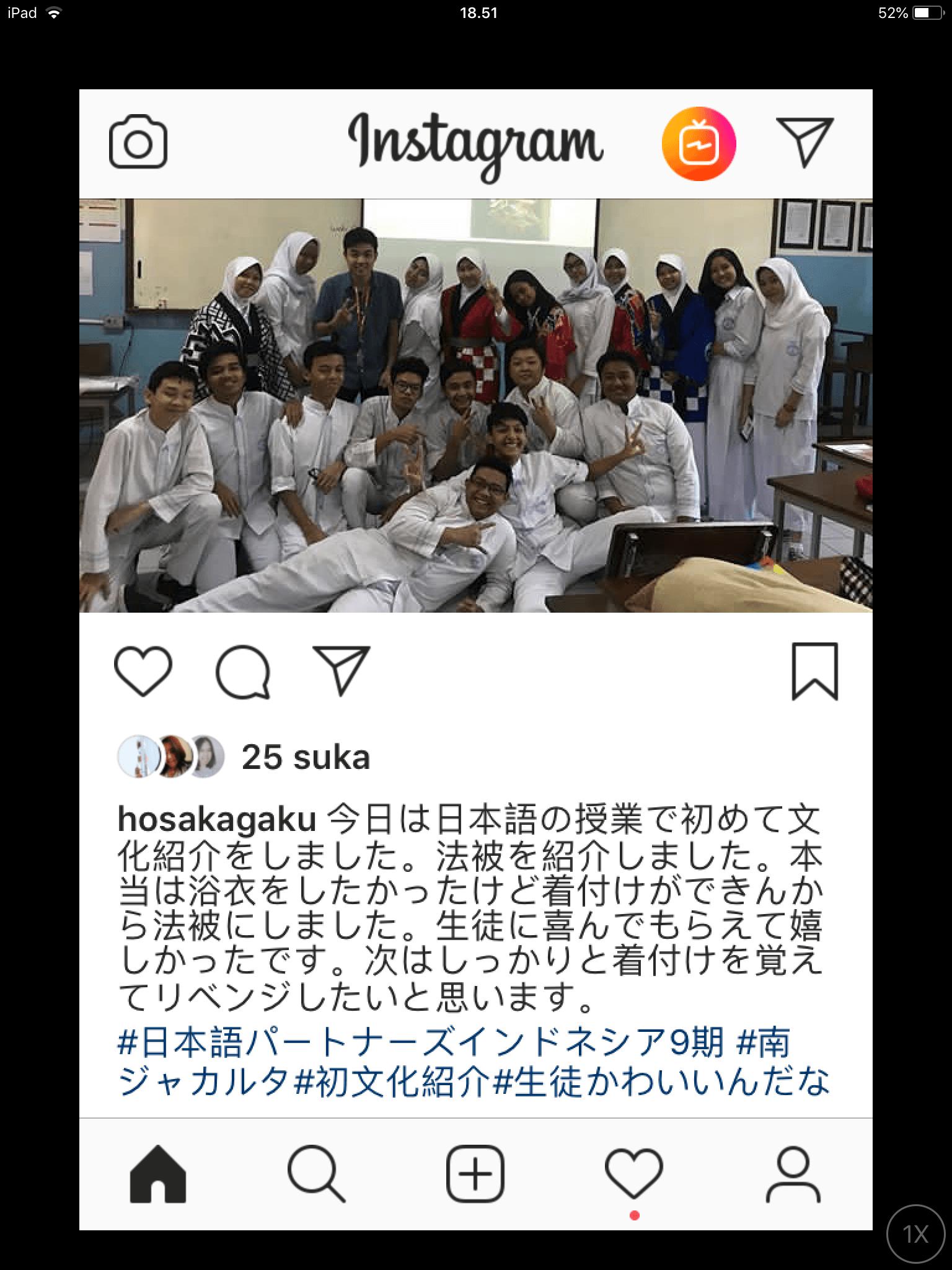 Serunya kelas Jepang SMA Sumbangsih..